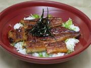 自家製の『タレ』で焼きます。 ミニ鰻重も有ります【1480円】