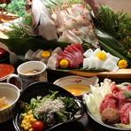 会席料理に船盛りを入れボリュームあるコース料理。お祝事や、食事会に合います。