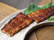 希少な天然ものを優れた焼きで味わえる『天然鰻 蒲焼』