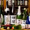 約300種の焼酎、広島の地酒が豊富。幻の日本酒に出会えることも