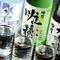 京都伏見の「山本本家」、こだわりの銘酒がそろい踏み