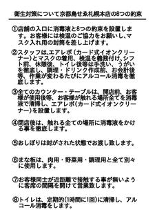 ◆日本酒×ヒトサラ◆