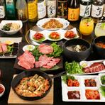 当店、高句麗(コグリョ)は焼肉のルーツと伝統を守り日々研鑽し、在日二世、三世のコリアンとして、よりおいしい焼肉をご提供するため、今後より一層努力いたします。