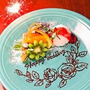 ジューシーで旨みある鳥取産地鶏。 食欲をそそる、オリーブ・マスタードなどを使用したディップソースを添えて。
