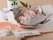 しっとりふわっと炊き上げた『鯛のあら炊き』