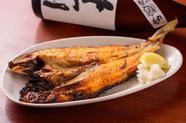 北海道の味。まるごと一枚、ド~ンと大きな『特大北海縞ほっけ』