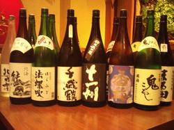 忘年会特別宴会コースのご利用期間は2015年11月13日(金)~12月31日(木)まで