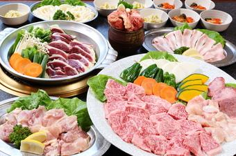 焼肉と鴨鍋(または牛鍋)を愉しみながら、飲み放題付きの豪華なコース!歓送迎会で人気のお値打ちコース!