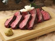 脂身が少ない、赤身のヘルシーステーキは、女性に人気。『牛ランプ肉 280g』