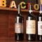 トスカーナワインを中心に500種ほどをストックするワイン