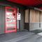 赤い扉が目印。お洒落な大人の焼肉店【焼肉だるま屋】