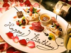 誕生日・記念日・各種お祝いごとの際にぴったりのサービスをご用意しました。結歓送迎会にも最適です。