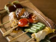 和洋中、さまざまな味が楽しめる『串焼き盛り合わせ(5本)』