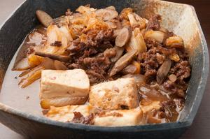 国産牛を贅沢に使った『牛肉とごぼうすき煮 肉豆富』