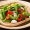 冷野菜を特製ディップにつけていただく『彩り野菜の特製味噌マヨソース添え』