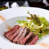3つのソースで楽しむA5最高品質のみかわ牛の『イチボの炙り』