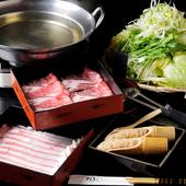 5つの味が楽しめる、『鹿児島県産の黒豚しゃぶしゃぶ』