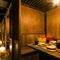 和の情緒溢れる完全個室は普段使いから特別な日のお食事にも…