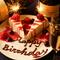 お店からの誕生日プレゼントはブルーベリーソースのチーズケーキ
