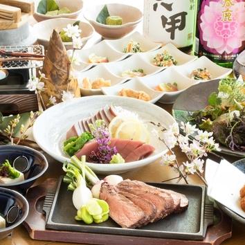選べる鍋宴会全7品コース