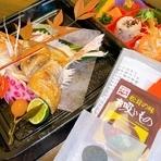 <献立例> 引き上げ湯葉 先付 季節の鮮魚盛り 煮物 焼物 揚げ物 握り寿司 御吸物 香物 本日の甘味