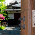400年の歴史ある空間(旧五藤家)で、ゆったりと寛ぎながら出来立ての豆腐と湯葉を召し上がって頂き、ご来店頂いたすべてお客様に ご満足いただけるよう、日々 精進しております。