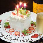 記念日にあった各種パーティーコースご用意いたしております。誕生日・結婚記念日・歓送迎会などメッセージ付きのケーキご用意出来ます。パーティーコースは4,000円からご用意。ケーキご希望は要予約!
