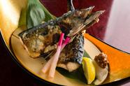 鯖の高級ブランド『金華鯖』酒粕糀焼き