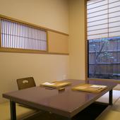 お座敷の個室完備。本格京懐石で大切なゲストをおもてなし