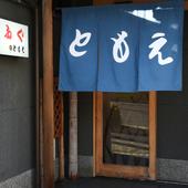 名刹・金閣寺の近くに立地。一足伸ばしてでも訪れたいお店です