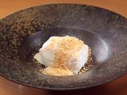 上質の葛を、じっくり時間をかけて練って仕上げる看板メニュー『焼胡麻豆腐』