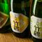 日本酒は店主が惚れ込んだ銘酒『竹鶴』一本