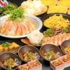 1日3組限定! ◆3H飲放×料理8品『ゆったりコース』3500円 ◆3H飲放×料理9品『のんびりコース』4000円