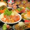 ◆3H飲み放題×料理10品『なごみコース』4500円 / ◆3H飲み放題×料理10品『ほっこりコース』5500円