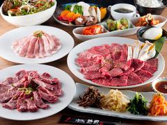 おいしい肉をリーズナブルに!焼肉が宴会を盛り上げます!