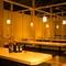歓送迎会に最適な個室あり。宴会コースもご用意しております