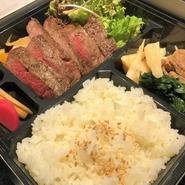 太朗坊の美味しいステーキをご自宅やお店の外でもご堪能いただけます。  最高ランクA5の【仙台牛フィレステーキ弁当 ¥5,940税込】と上質な肉質で人気の【黒毛和牛ロースステーキ弁当 ¥3,780税込】など4種類から。主な詳細は以下ご確認をお願いいたします。 1、ご注文は1個から30個まで 2、火曜日~金曜日の11:30~18:30まで 3、5個以上ご注文の際は配達の相談も承ります  ご注文お問合せは 022-724-7234まで