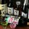 肉料理には赤ワインがおすすめ! 『山形県産ワイン』