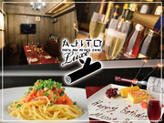 個室イタリアンダイニング ajito luxe 渋谷