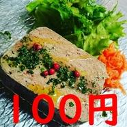 <初カツオ×鎌倉野菜>初ガツオの炙り~あつあつのガーリックガーリックオイルがけ~<4月12日撮影>