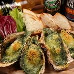 旬の新鮮な牡蠣を使った『オイスター・ロックフェラー』