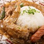 ニューオリンズの名物料理『チキン・ガンボ』