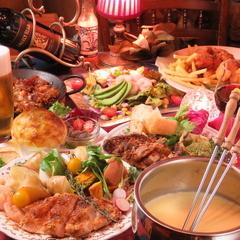 大人気のケイジャンチキンチーズフォンデュをメインとした忘年会にピッタリのコースです!