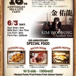 ★6/3 Annivessary Party&「金 佑龍」Live!