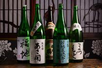夏は原酒、秋は冷おろしなど四季を通して様々な日本酒をご用意