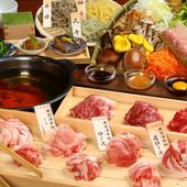 熟成かける概念のなかった豚肉を北海道初で実現しました