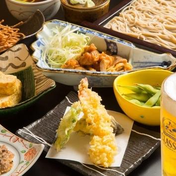 【ご宴会プラン】お手軽宴会コース 90分飲み放題つき 「竹」