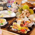 季節の野菜と味わう、優しい甘さの『豚の角煮』