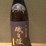 兵庫県三木市吉川町(特A地区)産山田錦100%使用の山廃純米限定酒。店主が日本酒を飲み始めたころから好きな蔵元さんのお酒です。
