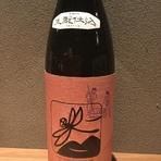 いわずと知れた福島県の人気蔵。米を愛し、酒を愛し、人を愛す。純愛仕込み